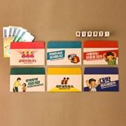 바른생활 좋은날 봉투 시리즈 (6종 중 택1)