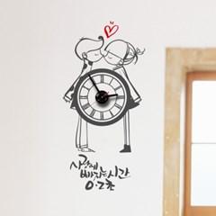 jkc086-사랑에 빠지는 시간_그래픽시계