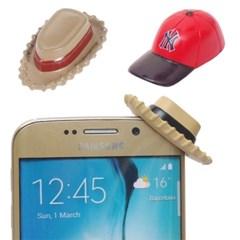 스냅케이스 스마트폰 데코캡 - 모서리부착 모자아이템