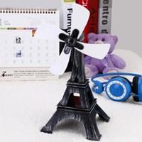 빈티지 에펠탑 선풍기