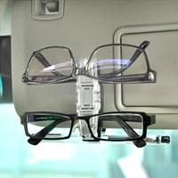 차량용 선글라스 홀딩거치대 보급형