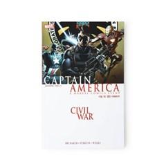 시빌 워 : 캡틴 아메리카