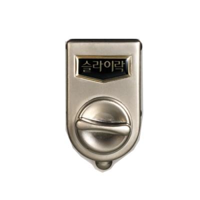 [유아추락/도둑침입방지]슬라이락 창문잠금장치G-102 1개