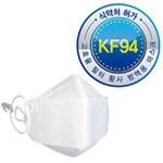 KF94 방역용마스크(10개입)