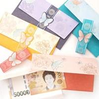 나비문양 돈봉투