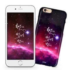 [hard] 별이빛나는밤에_Star 케이스