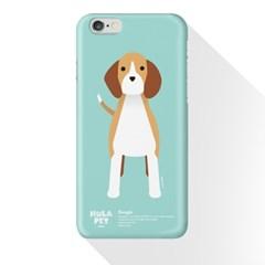 PLUSBOX HULA PET (Beagle)