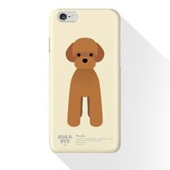 PLUSBOX HULA PET (Poodle)