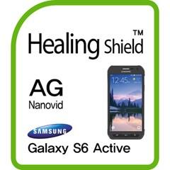 갤럭시S6 액티브 AG 지문방지 액정보호필름 2매
