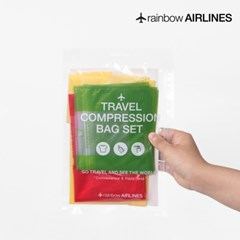 [Rainbowairlines]플라이트 트래블 비닐압축팩 3P SET