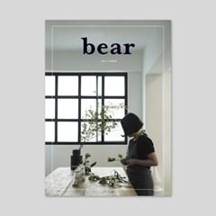 bear vol.2
