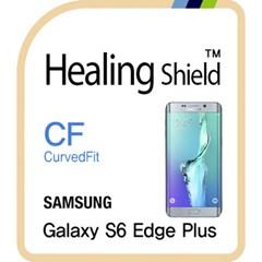갤럭시S6 엣지 플러스 CurvedFit 고광택 2매+후면 1매