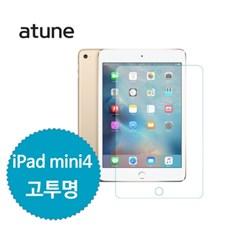아이패드 미니 4/iPad mini 4  고투명 액정보호필름