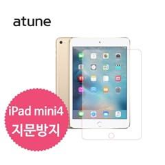 아이패드 미니 4/iPad mini 4 지문방지 액정보호필름