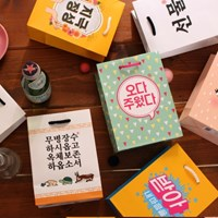 반8 종이쇼핑백S 10종 중 택1