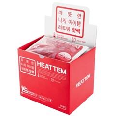 히트템 - 레드(20개세트/선물박스)