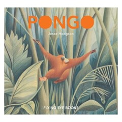 [다락룸] Pongo by Flying Eye Books