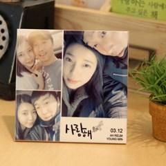사랑해♥3포토타일 커플액자 제작