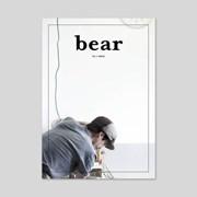 베어매거진 bear vol.3 Bread