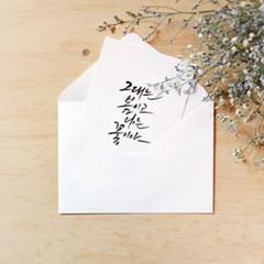 [앳원스]화이트무지엽서 40매