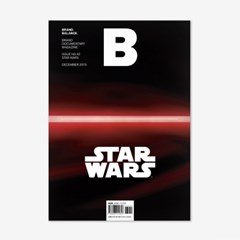 Magazine B Issue No.42 Star Wars (스타워즈)