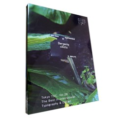 Tokyo TDC vol.26 - the Best in International Typography & Design