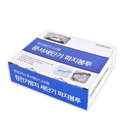문서세단기봉투 소(100매)/세단기 소모품