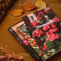 Monotask