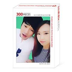 300조각 사진직소퍼즐 [포토퍼즐][퍼즐제작]