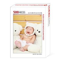 500조각 사진직소퍼즐 [포토퍼즐][퍼즐제작]