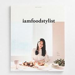 iamfoodstylist magazine vol.08 Mushroom