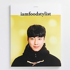iamfoodstylist magazine vol.09 Cheese