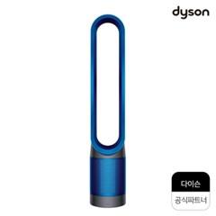 [리뷰이벤트] 다이슨 IOT 공기청정기 TP-03 블루