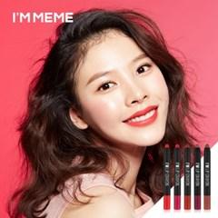 [아임미미] 아임 매트 립크레용