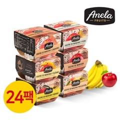 아넬라 과일퓨레 디저트 24팩