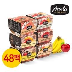 아넬라 과일퓨레 디저트 48팩