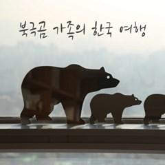 Karhu 북극곰 디자인 거울 3P 세트