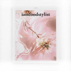 iamfoodstylist magazine vol.12 Pork