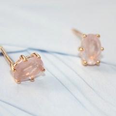 rose quartz.284