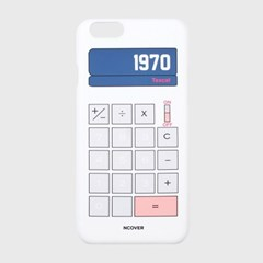 Calculator-white