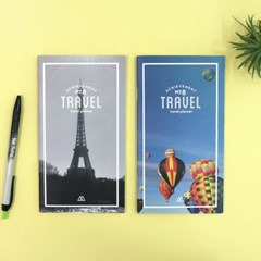TRAVEL PLANNER_HANDY