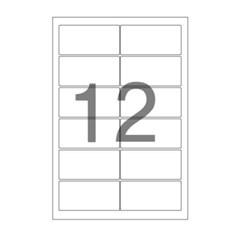 [108103]주소용 라벨(LS-3212/100매/12칸/폼텍)_(5126135)