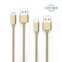 [CONNETICK]커네틱 LS08 고속충전 패브릭 1M 케이블 5핀 8핀