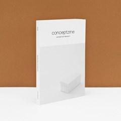 컨셉진 33호(conceptzine vol.33)
