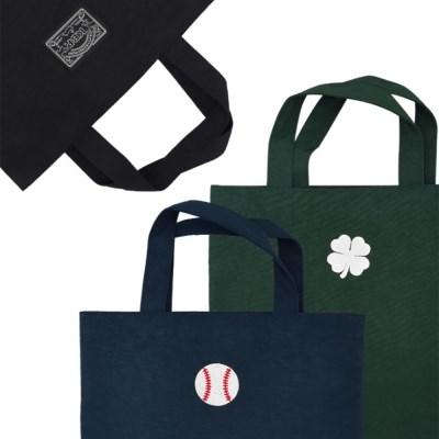 3 Easy Enfant Bag