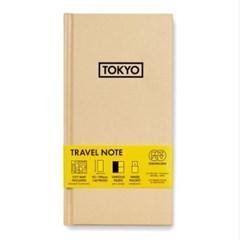 트래블 노트 - Tokyo