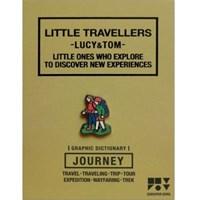JOURNEY 핀뱃지 - LITTLE TRAVELLER