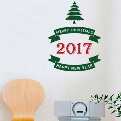 크리스마스스티커 탈리2017