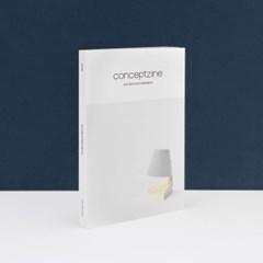 컨셉진 39호(conceptzine vol.39)