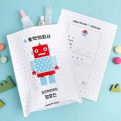 [주문제작]약봉투로봇